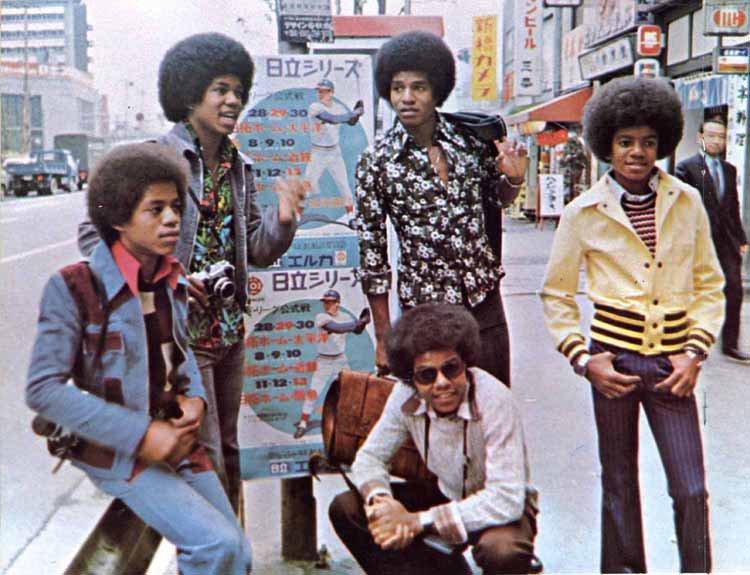 Jackson 5 Lyrics, Music, News and Biography | MetroLyrics