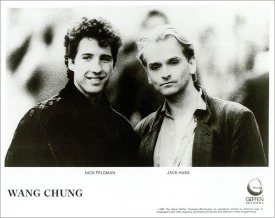 china lyrics wang chung