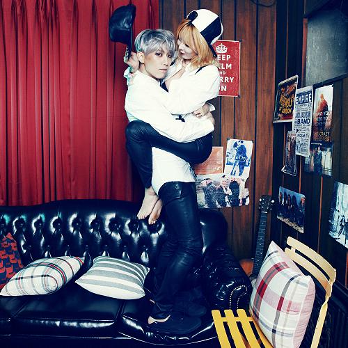 hyuna and zico dating