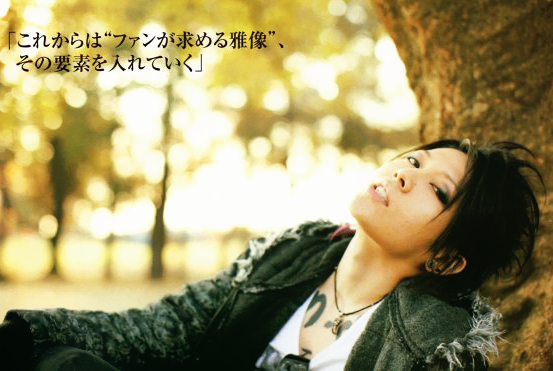 Miyavi Guard You Lyrics Metrolyrics