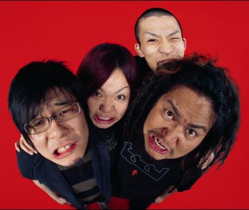 Maximum the hormone buikikaesu lyrics metrolyrics for Koi no mega lover