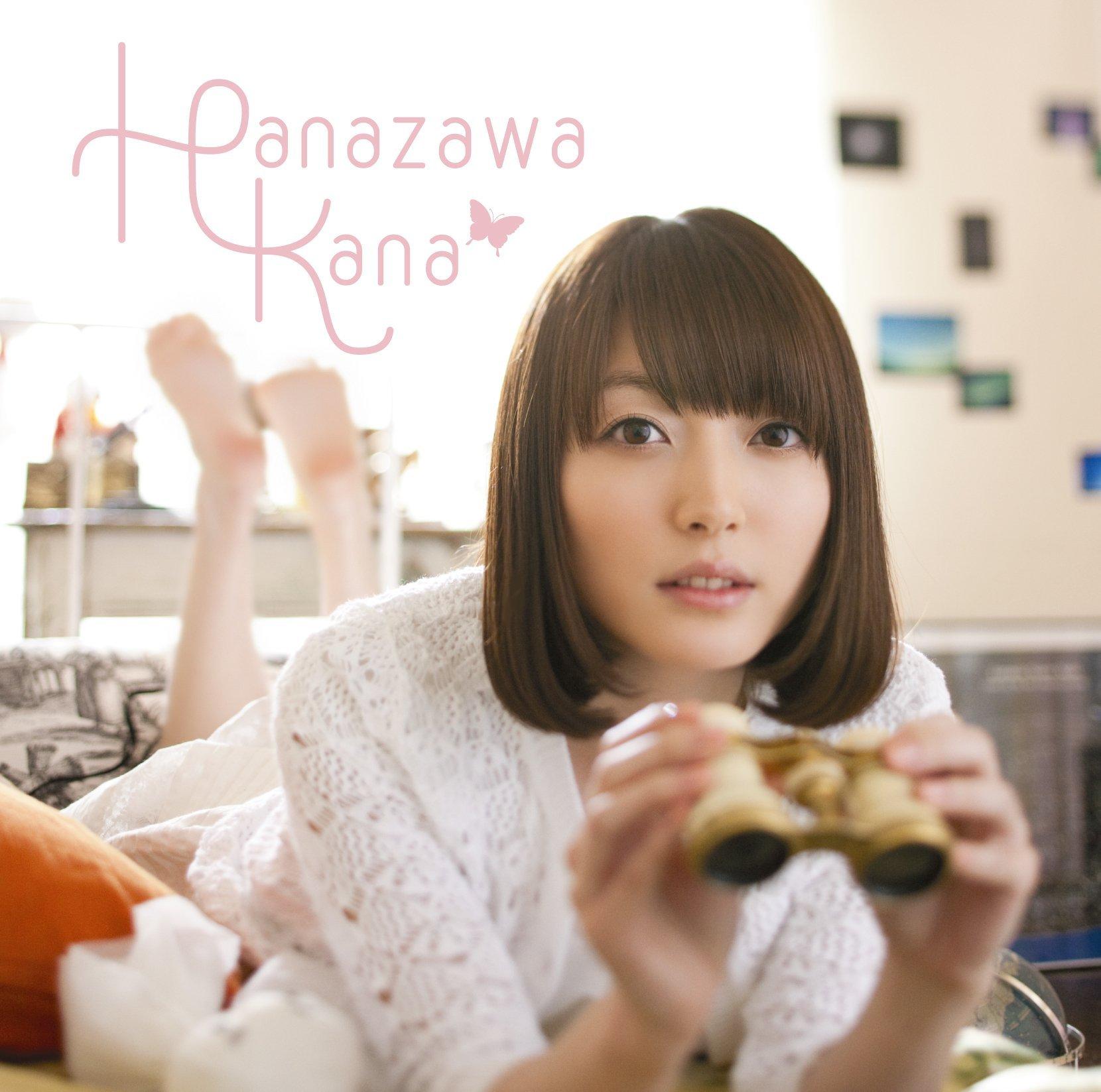 Kana Hanazawa Nude Photos 13