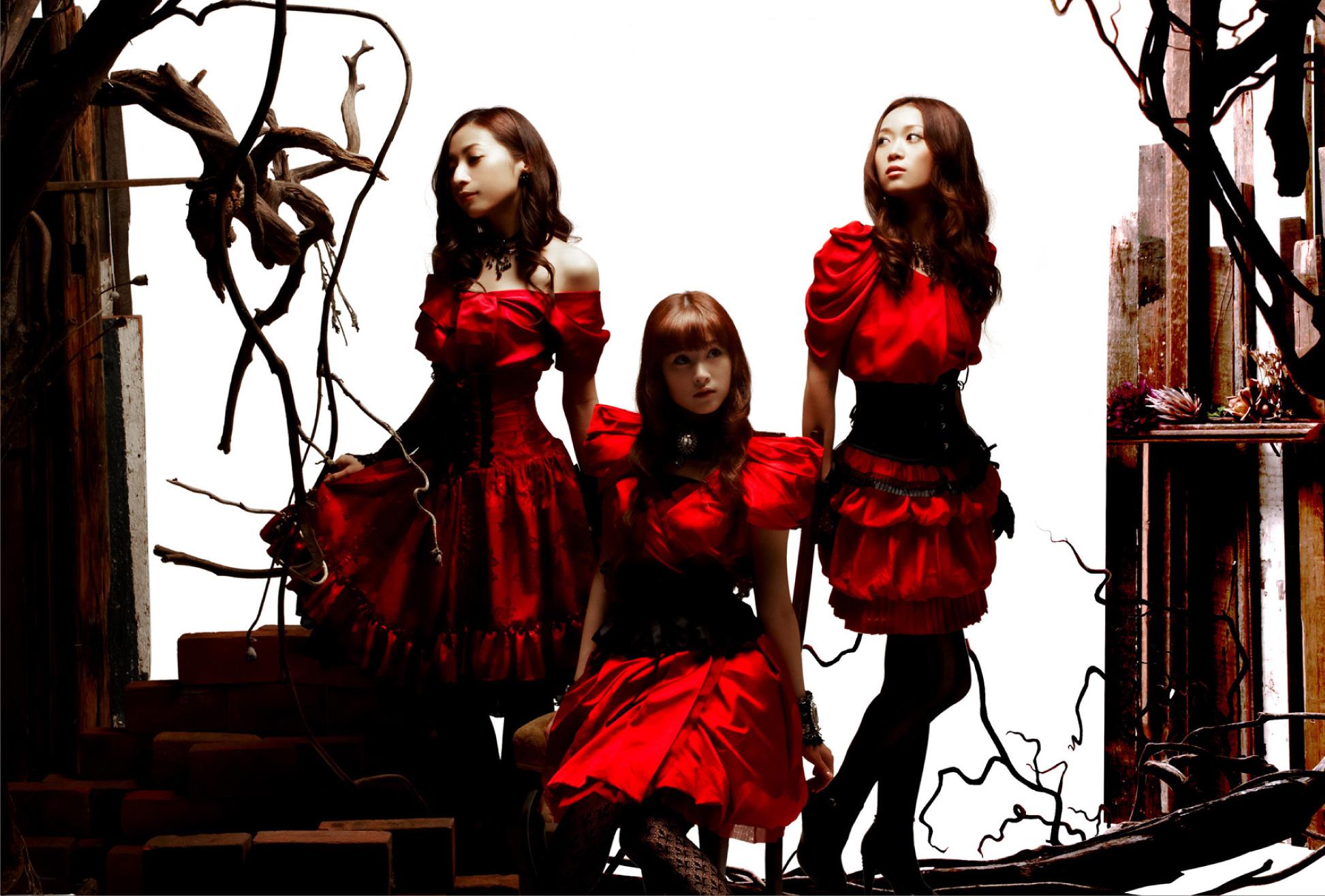 red moon inc - photo #10