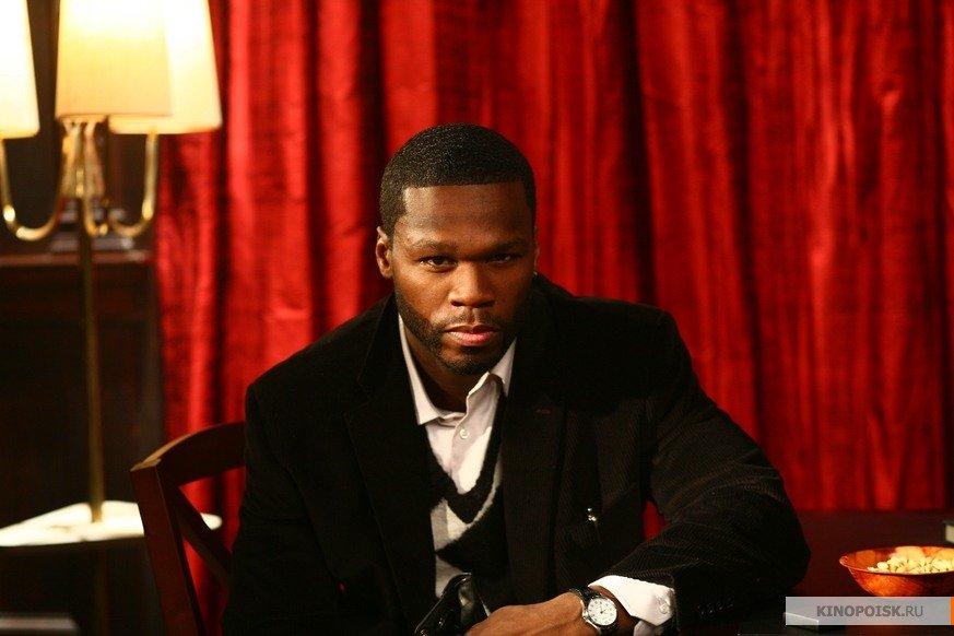 hh50 Cent - artist photos