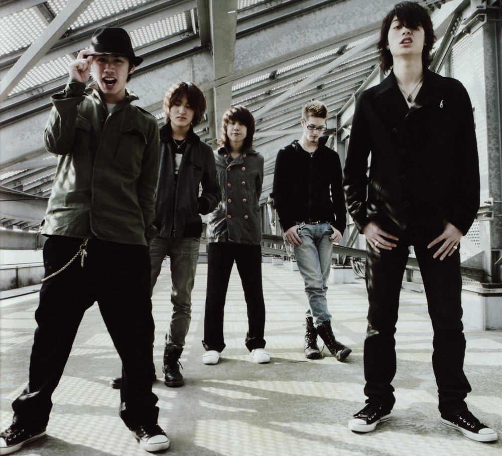 ONE OK ROCK - Wasted Nights Lyrics | MetroLyrics