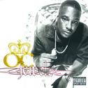 album Jewelz by O.C.
