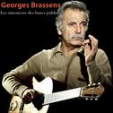 album Les amoureux des bancs publics by Georges Brassens