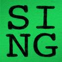 album Sing by Ed Sheeran