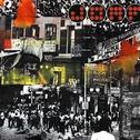 album Change by Jackie-O Motherfucker