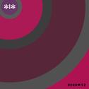 album Frlrn Bralb / Bslydr Hkyrs by RxRy