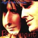 album Stuff Up the Cracks by Pavement