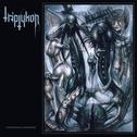 album Eparistera Daimones by Triptykon