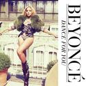album Dance For You by Beyoncé