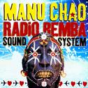 album Radio Bemba Sound System by Manu Chao