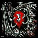 album Nefarious Dismal Orations by Inquisition
