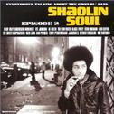 Shaolin Soul