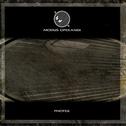 album Modus Operandi by Photek