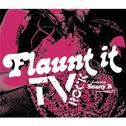 TV Rock feat. Seany B