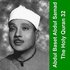 The Holy Quran - Cheikh Abdul Baset 32