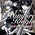 VAMPIRE KNIGHT ORIGINAL SOUNDTRACK II