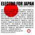 Electro for Japan