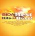 Bida Best Hits da Best!