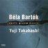 Bela Bartok: Early Piano Music