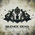 SILENCE DEAD - Одержимость тенью иллюзий (2010)