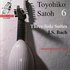 J.S. Bach: Three Solo Suites