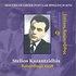 Stelios Kazantzidis Vol. 9 / Singers of Greek Popular Song in 78 rpm
