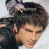 Final Fantasy XIV: Battle Tracks