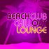 The Beach Club And Chill Out Lounge