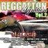 Reggaeton Ignition Volume 2 - El Comienzo