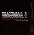Dragonball Z, Trunks Compendium 1