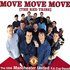 Move Move Move - The Red Tribe (EP)