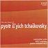 The Very Best of Pyotr Il'yich Tchaikovsky