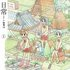 日常のブルーレイ 特典BGM 第1巻