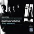 Brahms: Piano Quintet No. 1