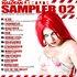 Halotan Records Sampler 02