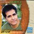 Best of Houshmand Aghili - Persian Music