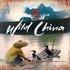 Wild China OST