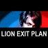 Lion Exit Plan