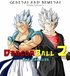 Dragonball Z - The Remakes