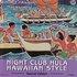 Night Club Hula Hawaiian Style - Special Edition - Vintage Hawaiian Treasures Vol. 6