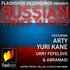 Flashover Recordings pres. Russian Trance Talents