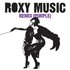 Roxy Music Remixes (Purple)