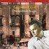 The Italian Song: Neapolitan Songs - Recordings 1945 - 1958