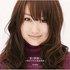 Iiwake Tatsujin -Ashita Yarou Ha Baka Yarou-