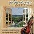 Violin - 14 Melodies of Favorite Israeli Songs
