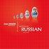 Nostalgic Russian Tzigane